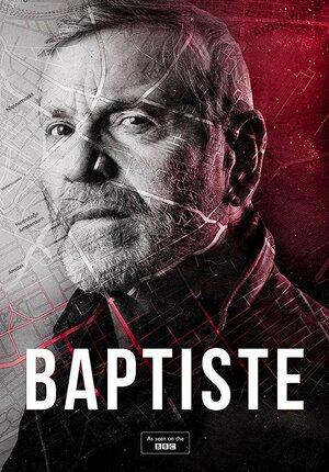 Батист (2019)