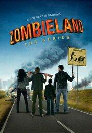 Зомбилэнд (2013)