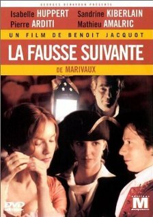 Фальшивая служанка (2000)