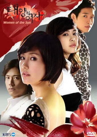 Женщины (2 8) смотреть онлайн в хорошем качестве HD