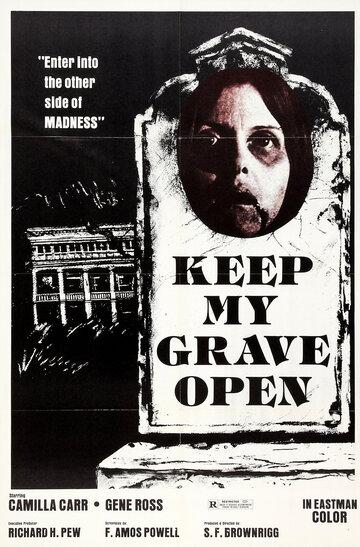 Держите мою могилу открытой (1977)