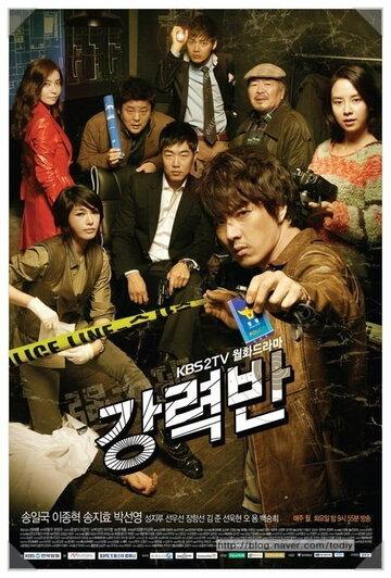 Убойный отдел 2011