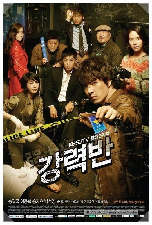 Убойный отдел 1 сезон 2 серия 2011