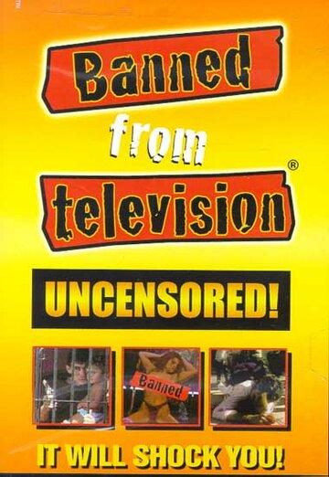 Запрещено к показу (1998)