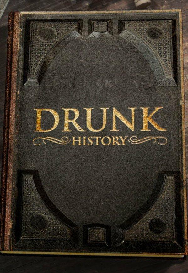 скачать пьяная история торрент - фото 10