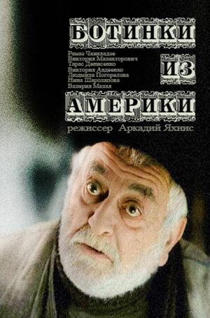 KP ID КиноПоиск 49045