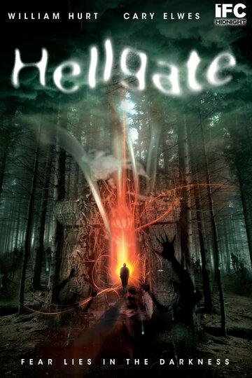 Врата ада (2010)
