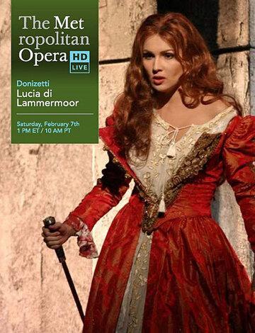 Метрополитен Опера (2006)