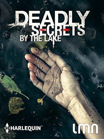 Смертельные тайны у озера (ТВ)
