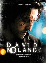 Смотреть онлайн Давид Ноланд