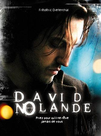 Давид Ноланд