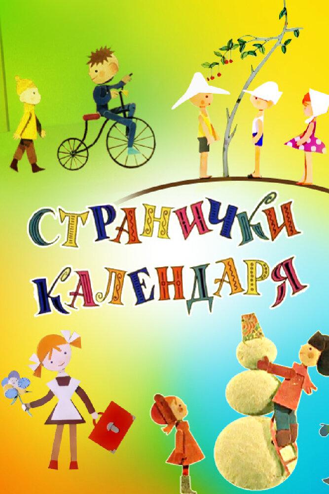 KP ID КиноПоиск 455608