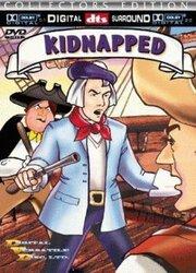 Смотреть онлайн Похищенный