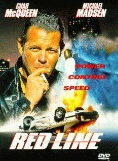 Красная линия (1995)