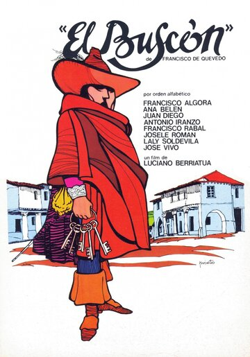 Пройдоха (1979)
