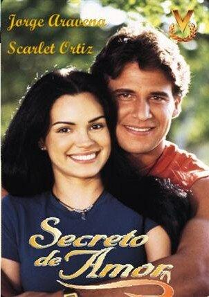 Секрет любви (2001) полный фильм онлайн