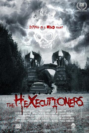 Палачи / The Hexecutioners (2015)