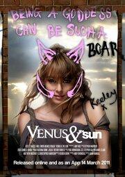 Смотреть онлайн Венера и Солнце