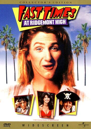 Беспечные времена в 'Риджмонт Хай' (1982) полный фильм онлайн