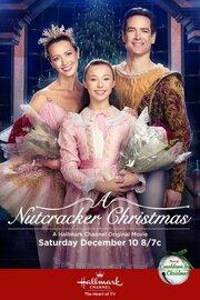 A Nutcracker Christmas (2016)