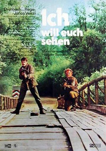 Я хочу вас видеть (1978) полный фильм