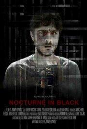 Ноктюрн в черном