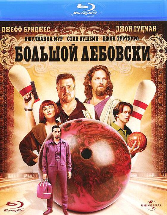 Рецензия на фильм