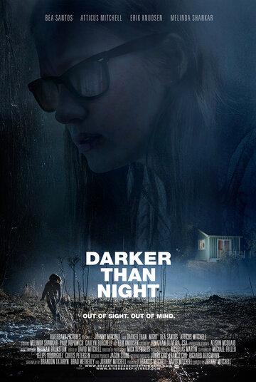 Темнее ночи