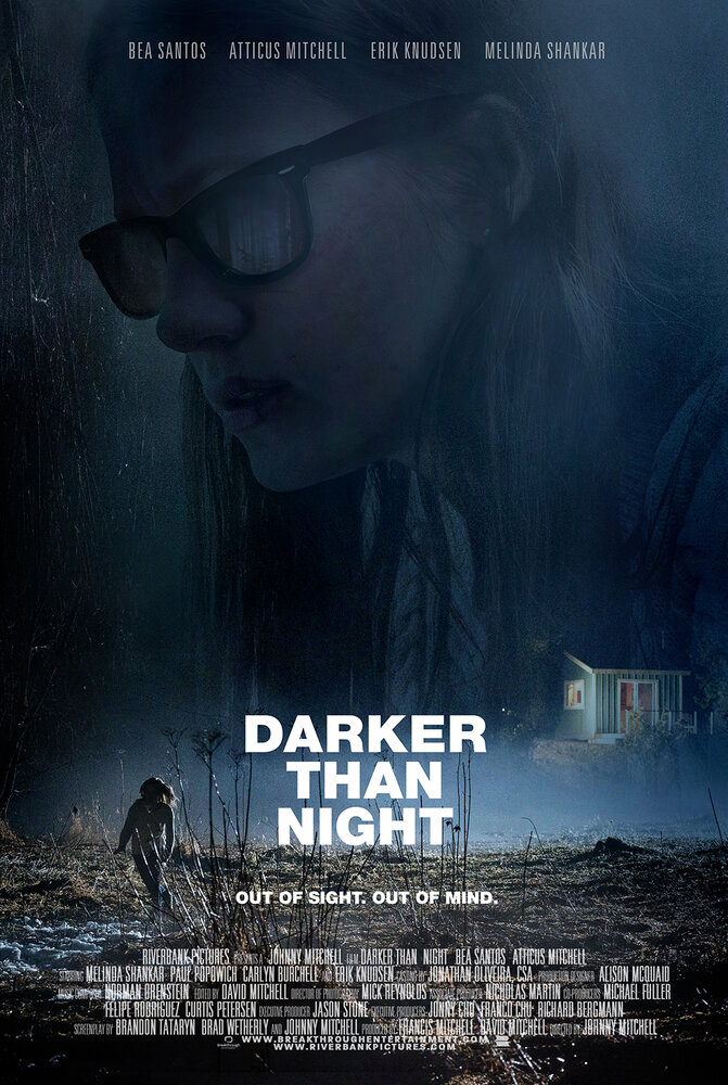 Темнее ночи 2018