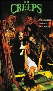 Содрогание (1997)