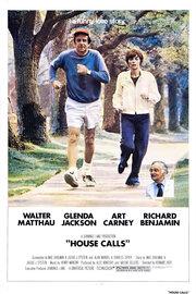 Семейный доктор (1978)