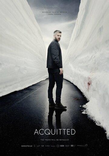 Оправданный (2015) полный фильм