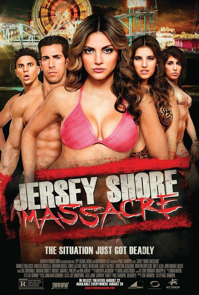 Резня на пляже в Джерси / Jersey Shore Massacre (2014)