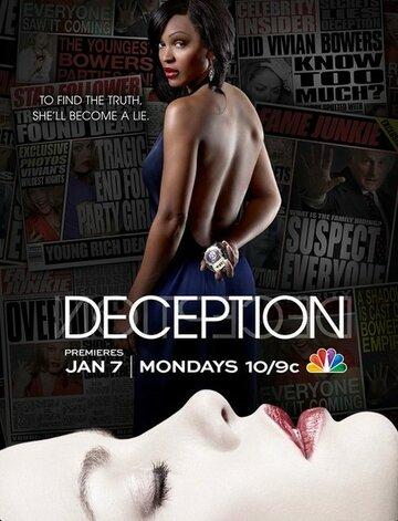 Обман /Deception (2013)