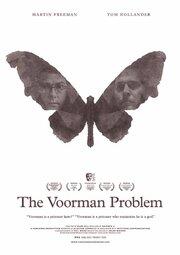 Смотреть онлайн Загадка Вурмана