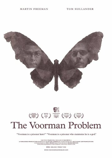 Загадка Вурмана (2011) полный фильм онлайн