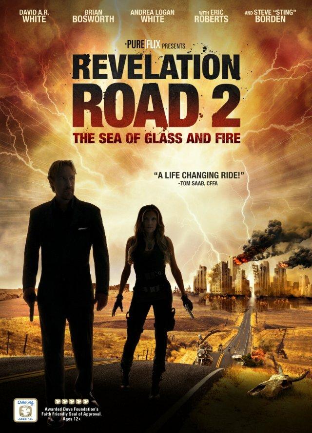 фильм Путь откровения 2: Море стекла и огня