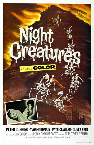 Постер к фильму Капитан Клегг (1962)