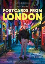 Открытки из Лондона (2018)
