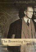 Версия Браунинга (1951)