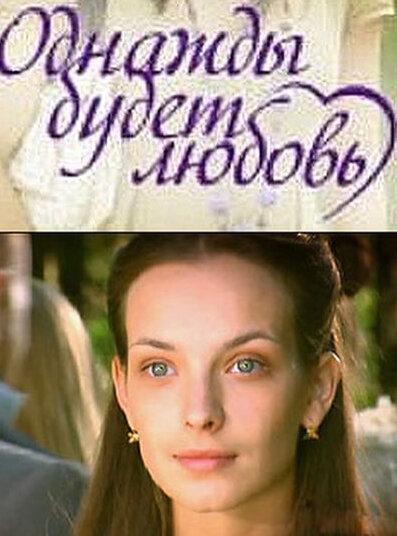 http://www.kinopoisk.ru/images/film_big/436351.jpg