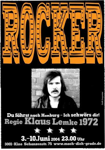 Рокер (1972)