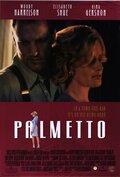 Пальметто (1998)