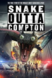 Змей из Комптона