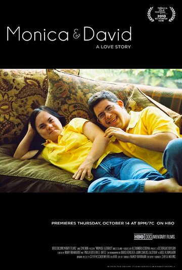 Моника и Дэвид (2009)