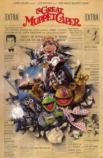 Постер к фильму Большое ограбление Маппетов (1981)
