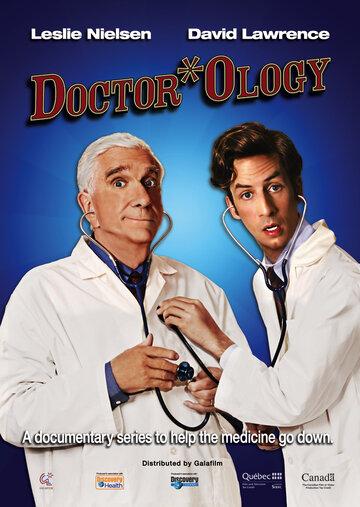 Докторология (Doctor*ology)
