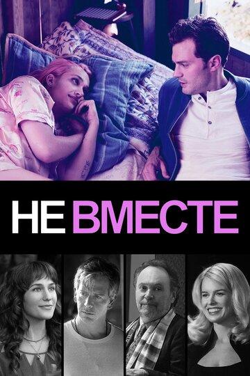 Обнаженная Элис Ив – Переправа (2009)