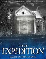 Смотреть онлайн Экспедиция