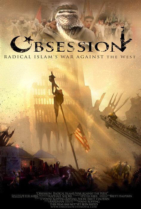 Запад и Ислам скачать